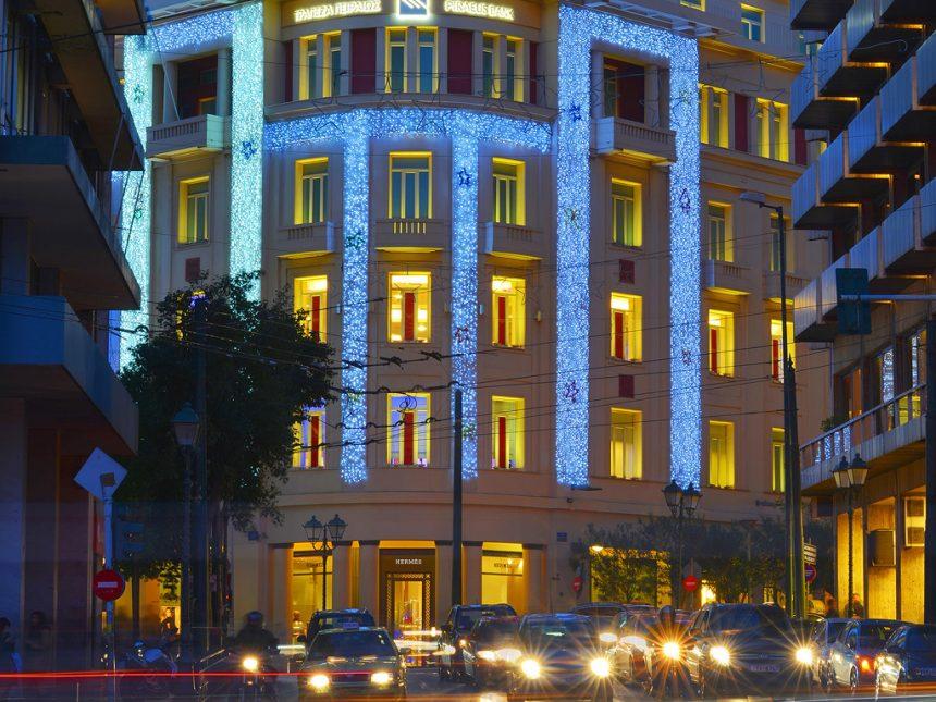 Christmas at Syntagma , Athens