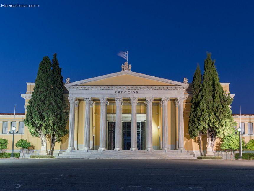 The Zappeion Megaron Hall of Athens